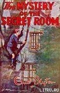 Mystery #03 — The Mystery of the Secret Room - Blyton Enid