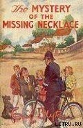 Mystery #05 — The Mystery of the Missing Necklace - Blyton Enid