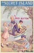 The Secret Island - Blyton Enid