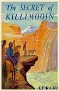 The Secret of Killimooin - Blyton Enid